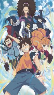 Radiant Anime Stream