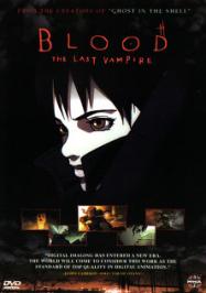 Blood: The Last Vampire - Court Métrage