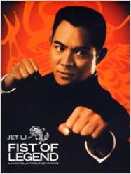 Fist of legend - La nouvelle fureur de vaincre
