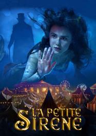 film La Petite Sirène 2018 streaming