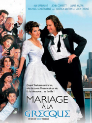 Mariage à la grecque