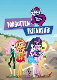 My Little Pony Equestria Girls : L'amitié oubliée