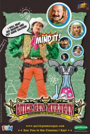 Quick Gun Murugan