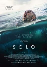 SOLO 2018